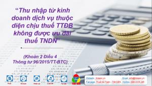 DT chiu thue TTDB khong duoc uu dai TNDN 300x169 - CÁC TRƯỜNG HỢP KHÔNG ĐƯỢC ÁP DỤNG ƯU ĐÃI THUẾ TNDN